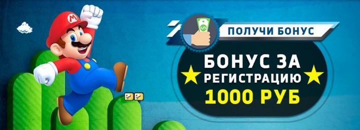 Картинки по запросу Зеркало Денди казино деньги