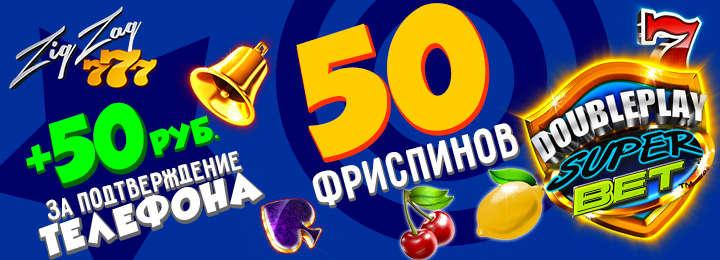 казино в 500 бездепозитный за бонус регистрацию