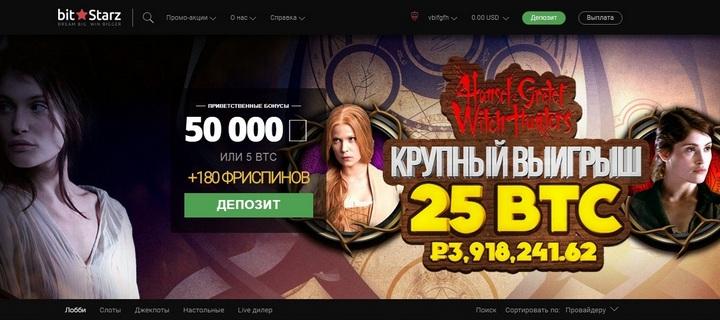 bitstarz casino бездепозитный бонус