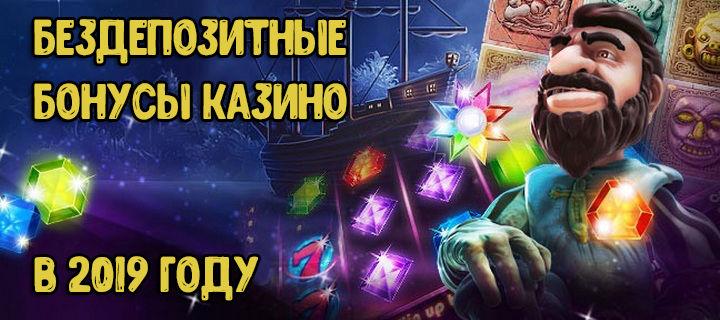 Гульнявой клуб Іжэўск
